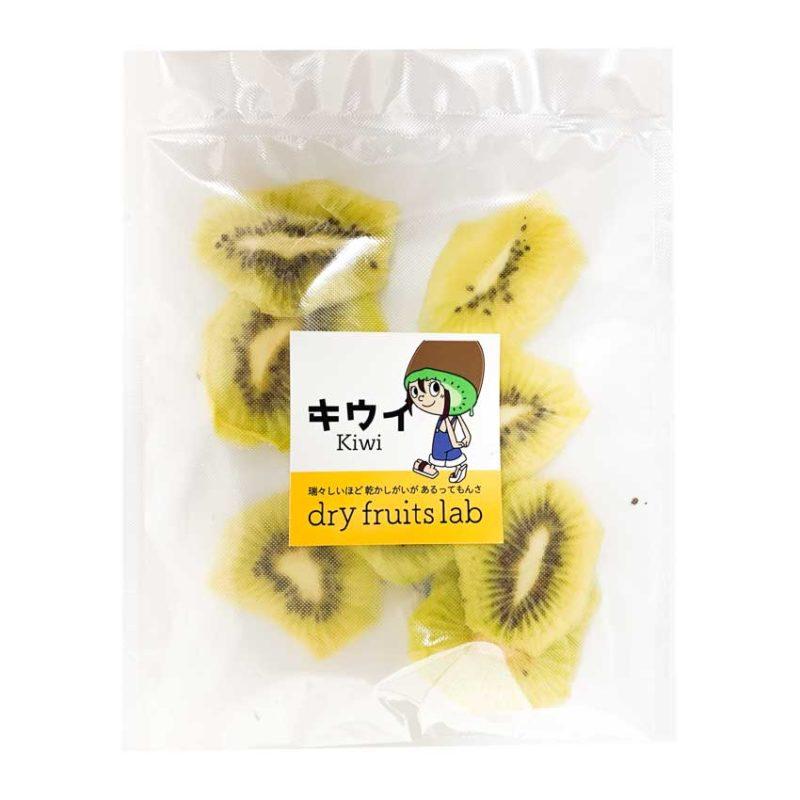 キウイのドライフルーツ